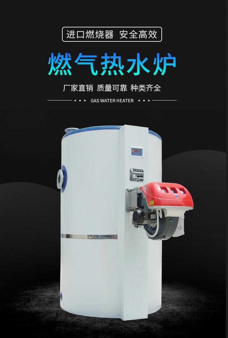 开水炉万博max官网pc(图1)
