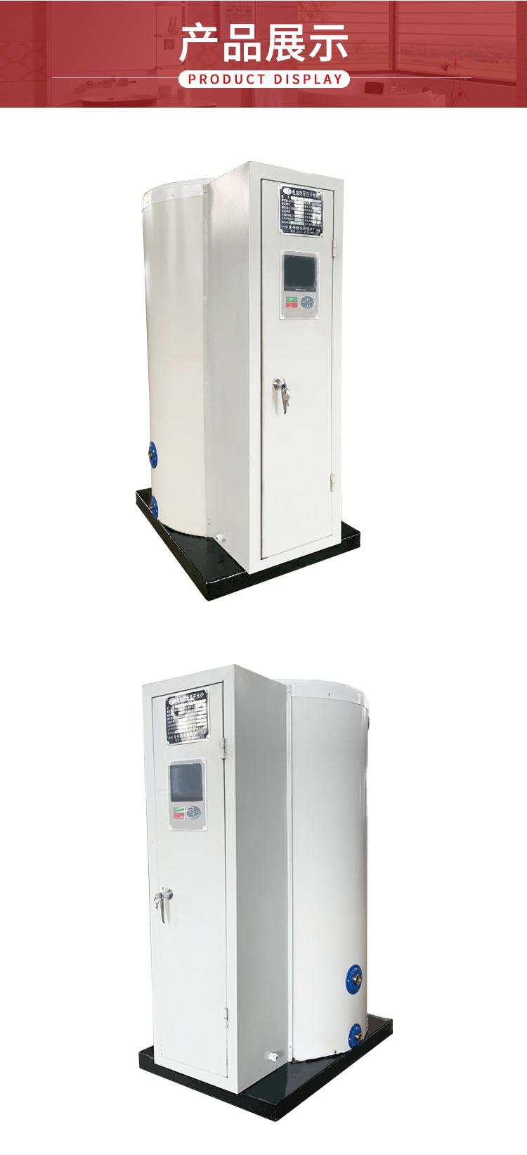 电开水炉万博max官网pc(图13)